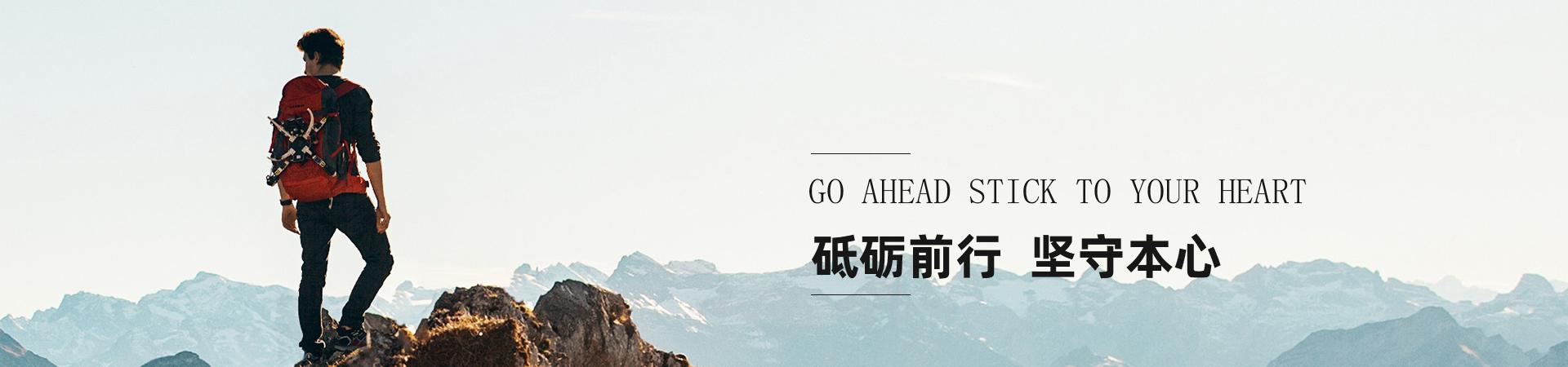 http://www.yuhuabaowen.com/data/upload/201911/20191107153242_173.jpg