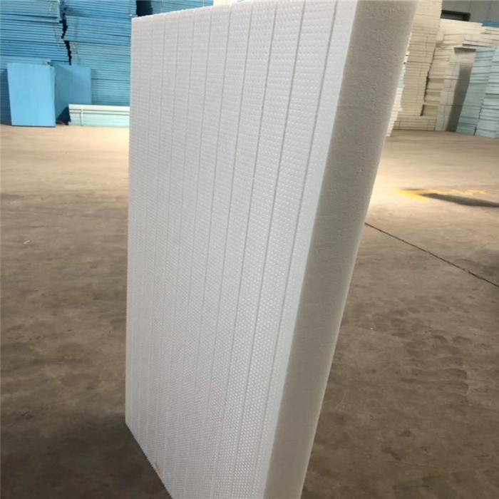 新安保温挤塑板