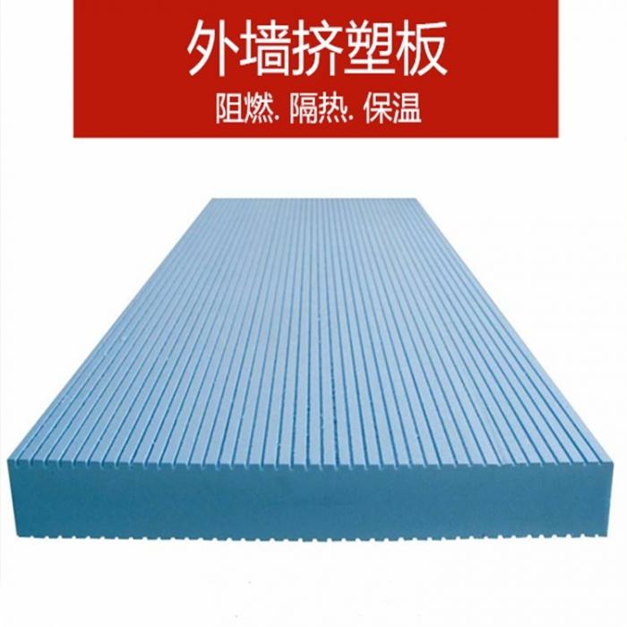 冷库挤塑板生产厂家