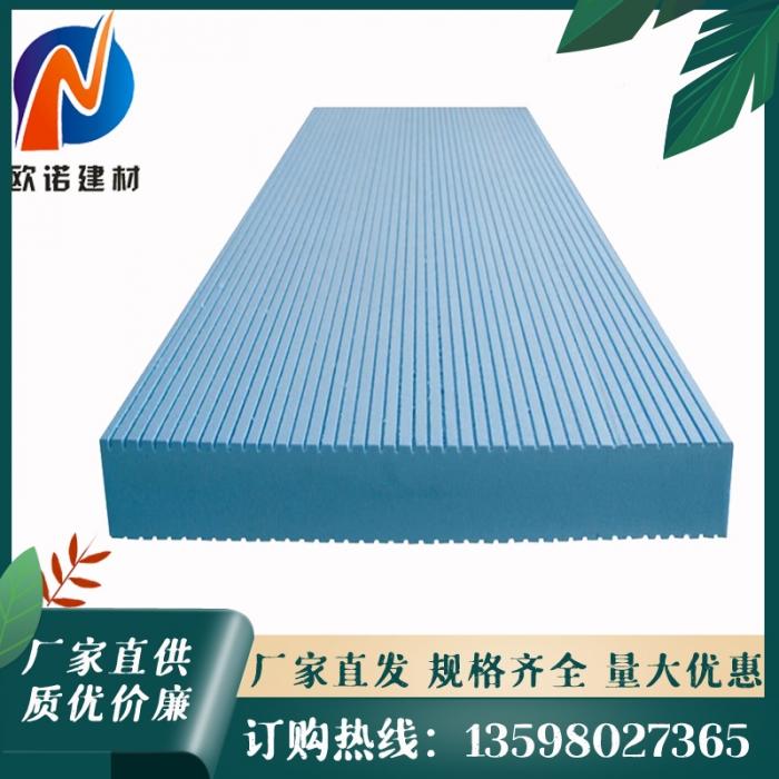 xps挤塑板的用途