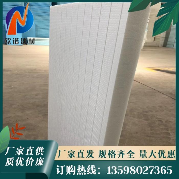 外墙挤塑板保温施工方案
