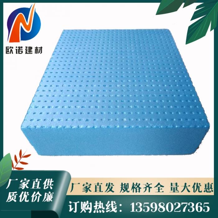 屋面挤塑板保温
