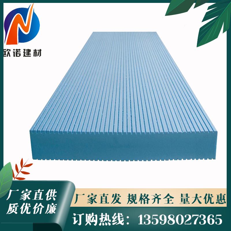 挤塑板功能用途