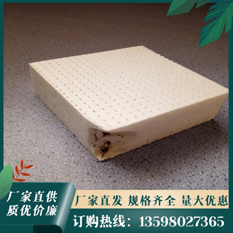 挤塑板和聚苯板的区别